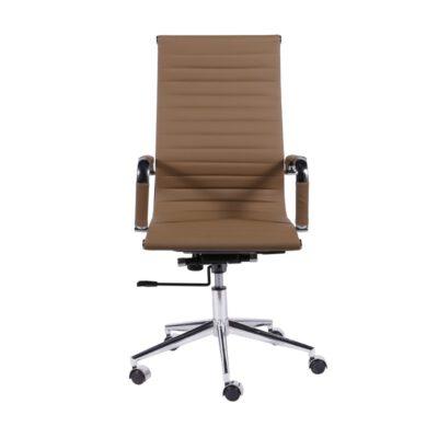 Cadeira de Escritório Cromo Alta CB