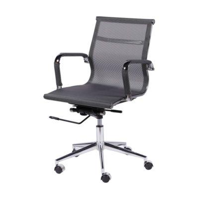 Cadeira de Escritório Open Baixa